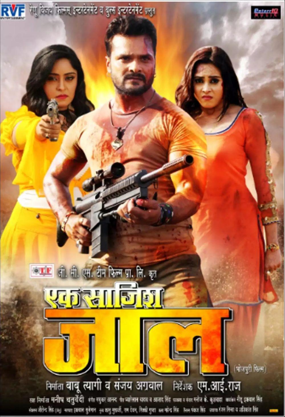 Ek Saazish Jaal 2020 Bhojpuri Movie 720p HDTV 1GB Watch Online