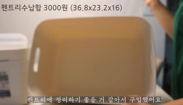 20210917-163817