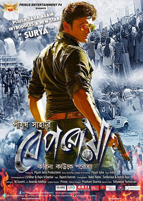 Beparoyaa 2021 Bengali Movie 720p WEB-DL 1GB Download