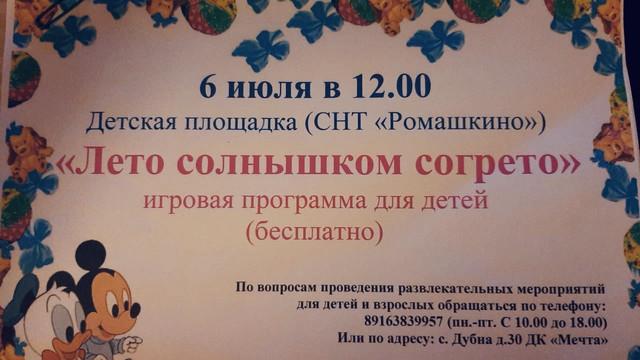 1-F2-FFE8-C-7426-4-A9-B-98-E4-9-DC4410-CDA52