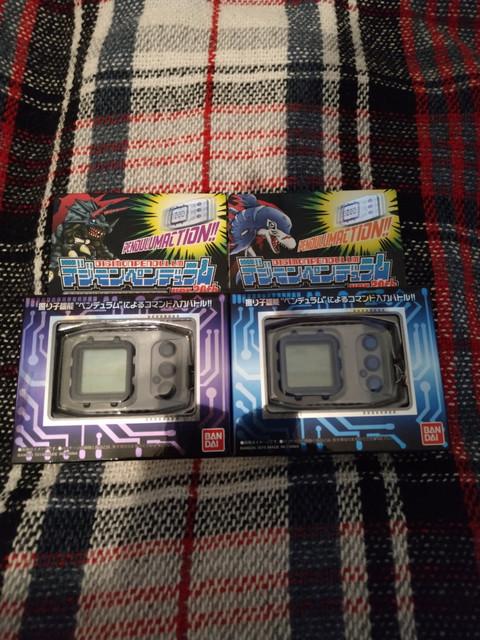Digimon-Pendulum-20th-Anniversary.jpg