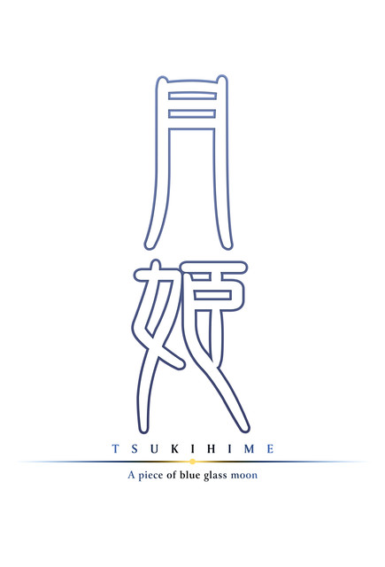 Topics tagged under 視覺小說 on 紀由屋分享坊 Tsukihime-A-Piece-of-Blue-Glass-Moon-2020-12-31-20-002