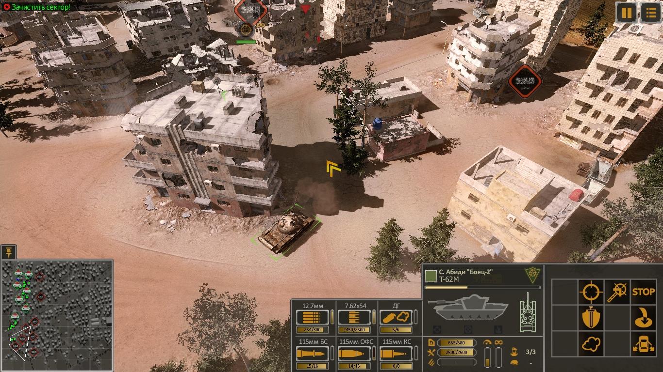 Syrian-Warfare-2021-02-10-20-24-14-182