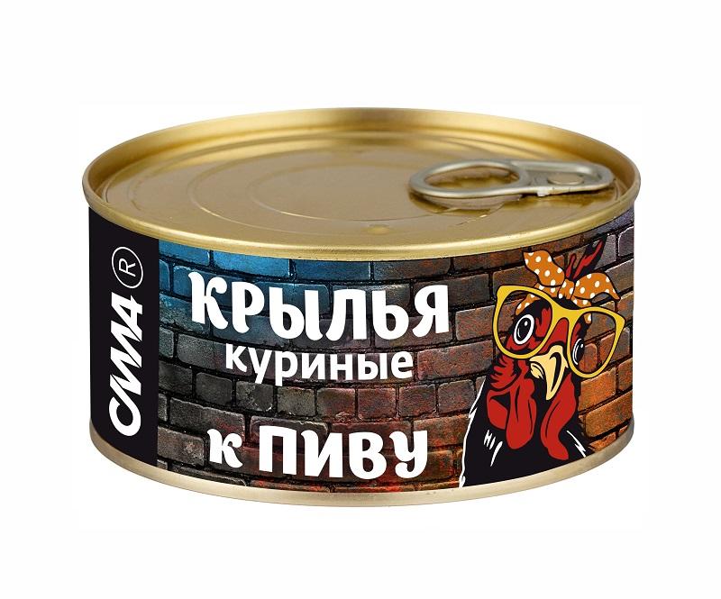 Мясные консервы  Image