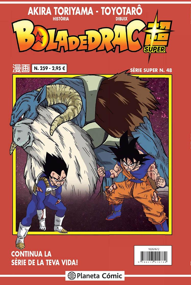 portada-dragon-ball-serie-roja-n-259-akira-toriyama-202011241102-2.jpg