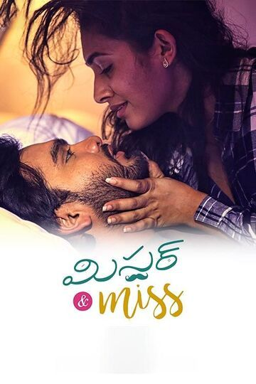 Mr & Miss (2021) Telugu 720p HDRip x264 AAC 650MB ESub