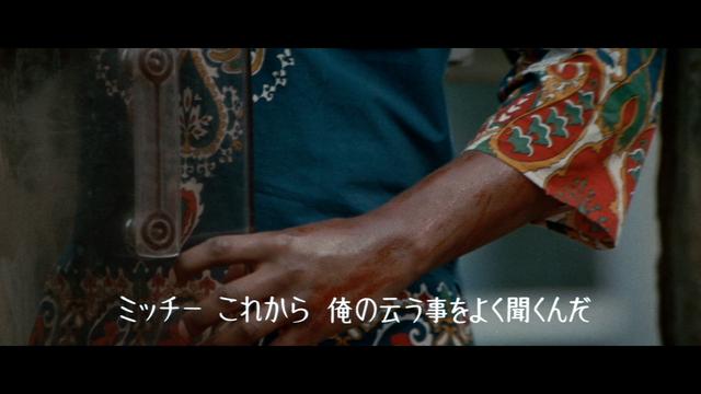 Film-4-10