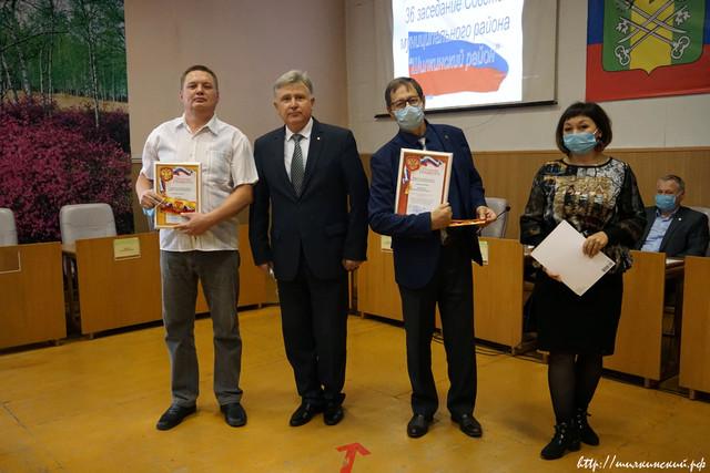 36-zasedanie-Soveta24-09-20-16