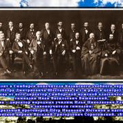 12-1878