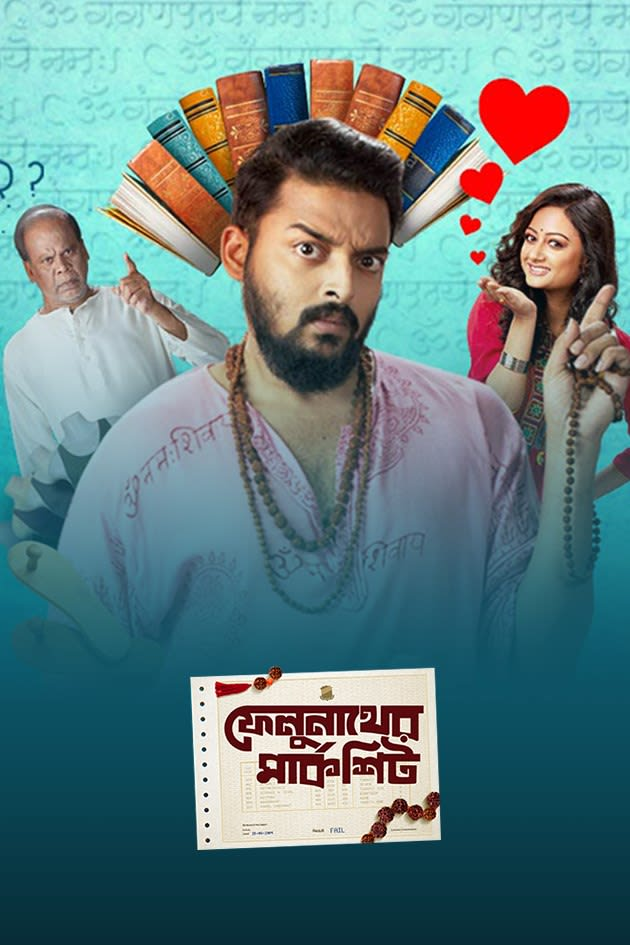Felunather Marksheet (2021) Bengali Full Movie 720p HDRip 900MB MKV