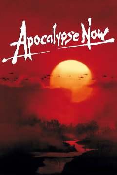 აპოკალიფსი დღეს APOCALYPSE NOW