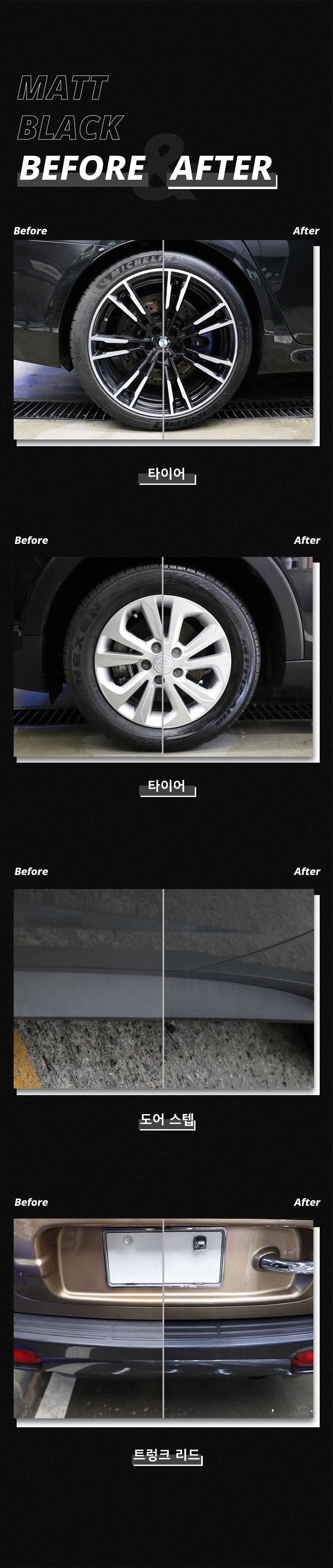 6matt-black-before-after
