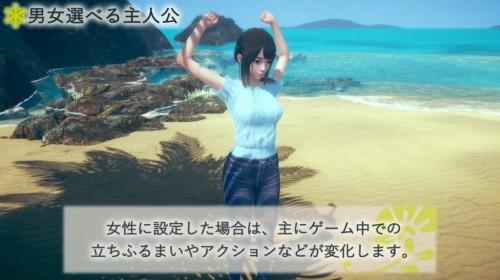 AI Syoujyo, Game Nakal Terbaru Dengan Mengangkat Kisah Gadis Cantik