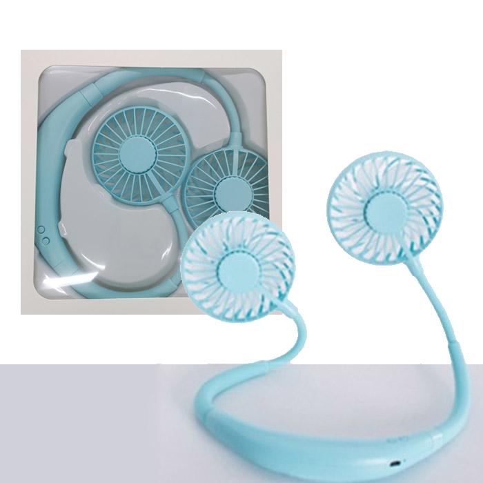 넥밴드 블루 목걸이선풍기 usb충전 휴대용