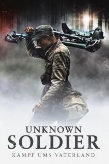 უცნობი ჯარისკაცი Unknown Soldier (Tuntematon sotilas)
