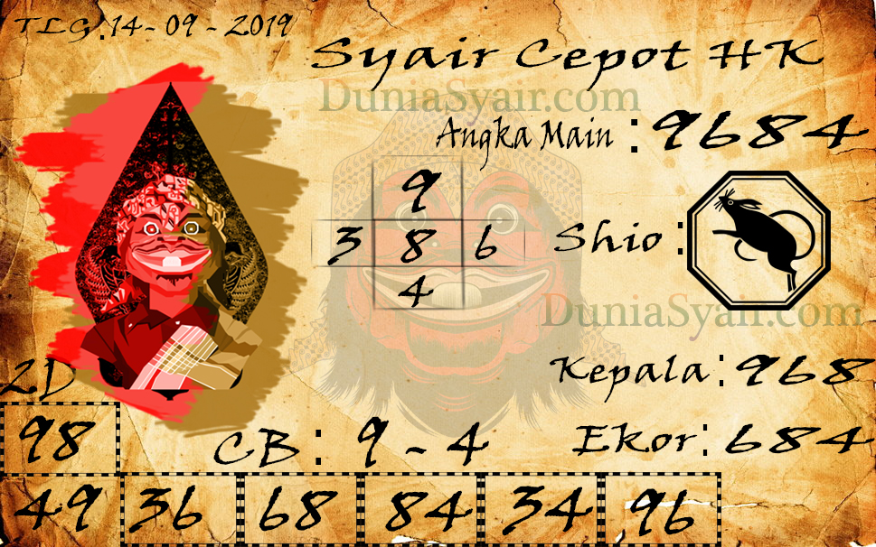 CEPOT-NEW-DUNIA