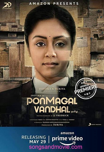 Ponmagal-Vandhal-Movie-Bangla-Subtitle
