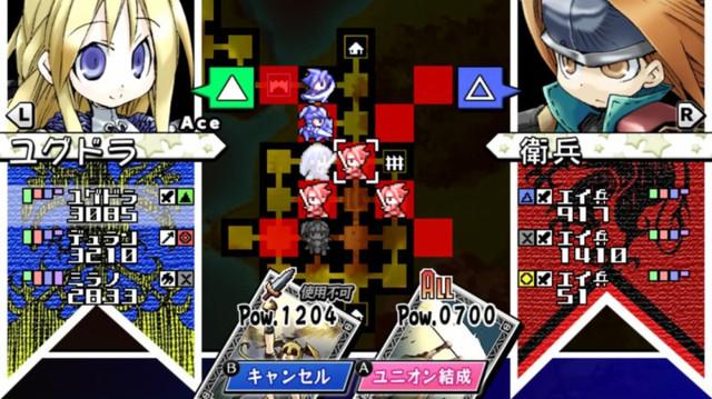 戰略RPG《聖劍同盟》任天堂SWITCH繁體中文版確定上市! 002
