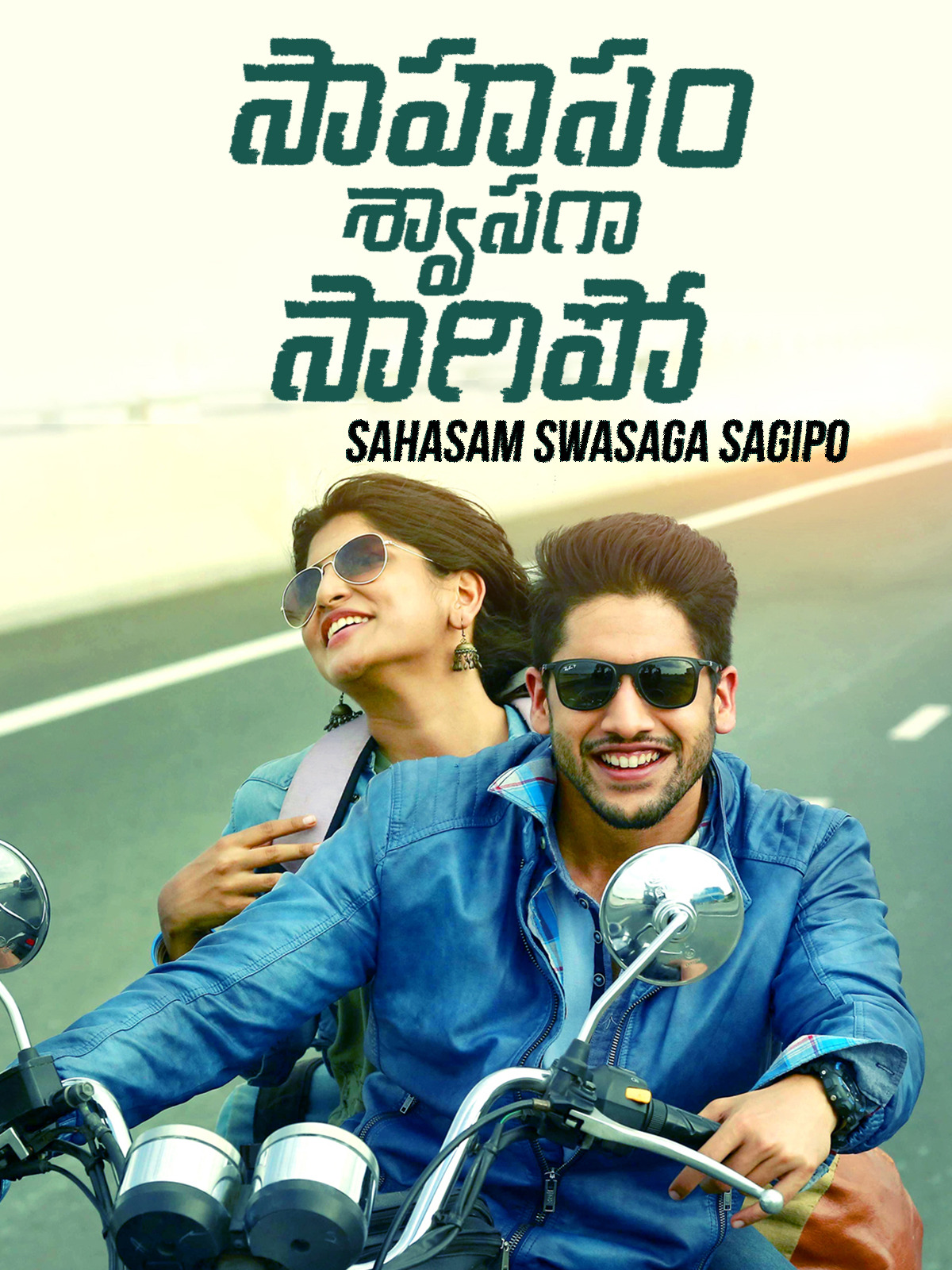 Saahasam Swaasaga Saagipo (2021) Hindi Dubbed Movie HDRip 720p AAC