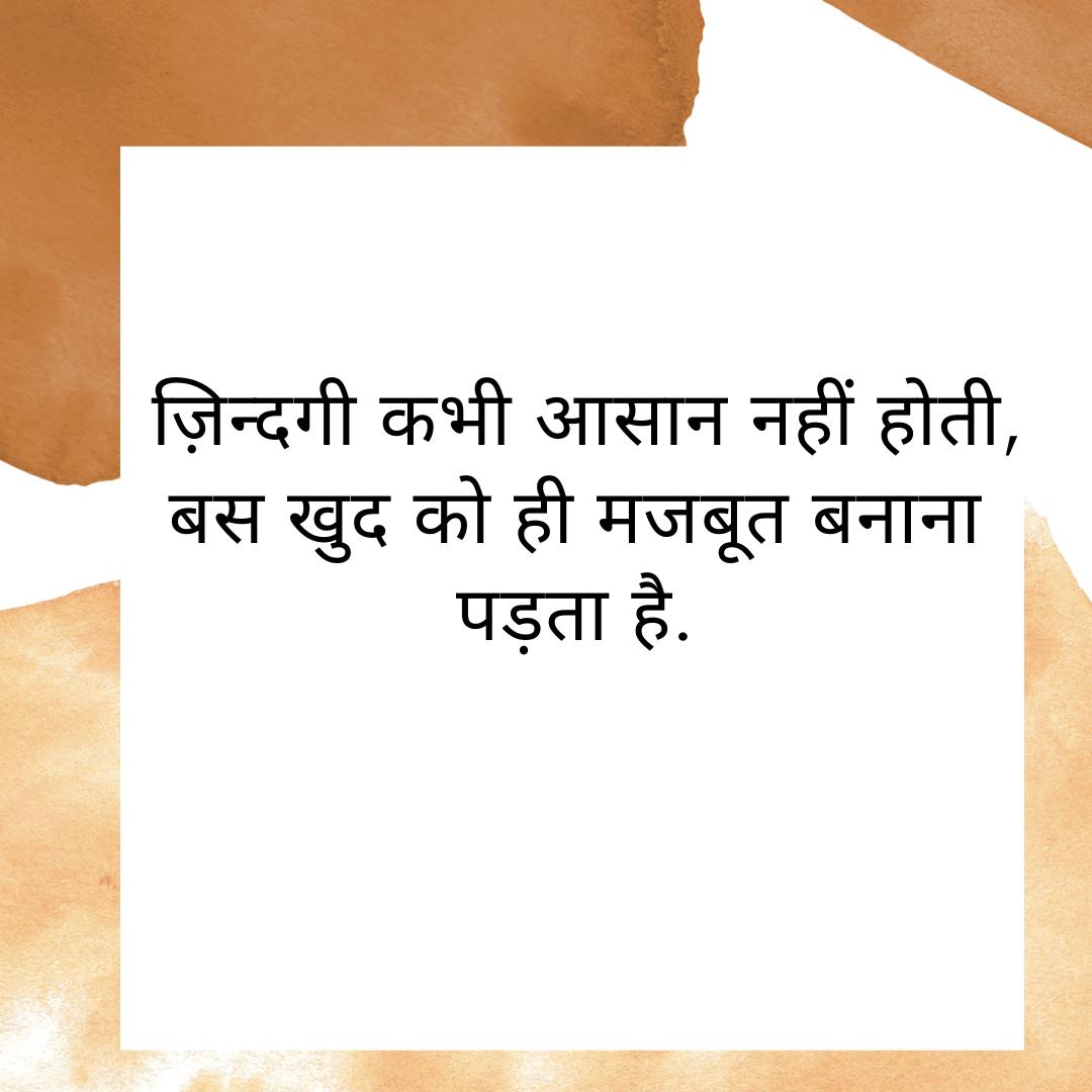 200+ बेहतरीन अनमोल वचन Anmol Vachan  in hindi anmol  वचन.