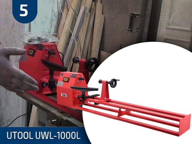 Utool UWL-1000L