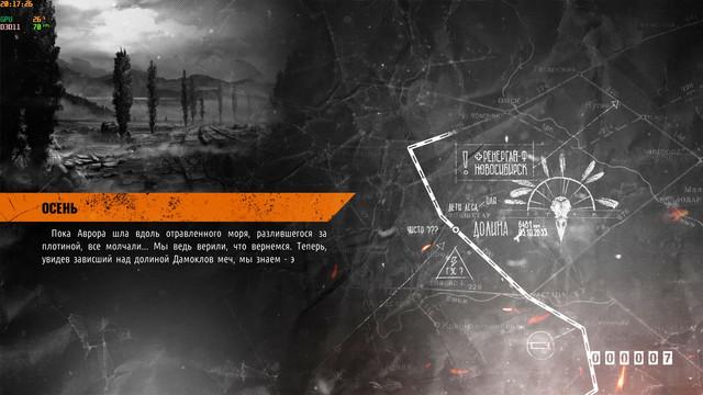 Metro-Exodus-2019-03-02-20-17-27-008.jpg