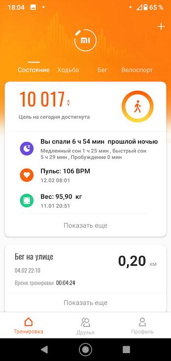 Screenshot-20210421-180449.jpg