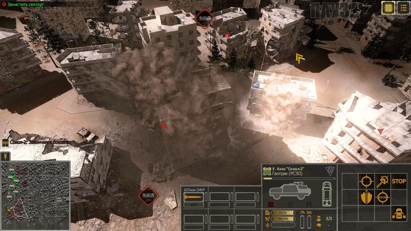 Syrian-Warfare-2021-02-10-19-39-41-896