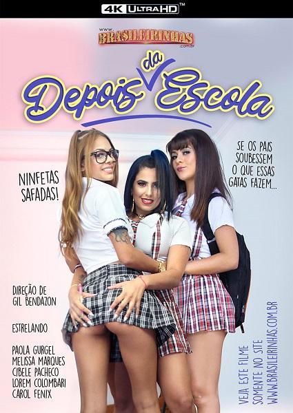 После школы  |  Depois da Escola (2020) WEB-DL 720p