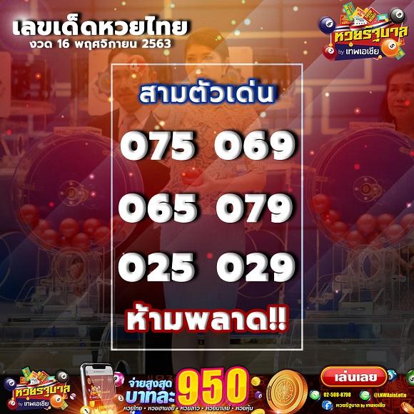 Lotto-OM2018002.jpg