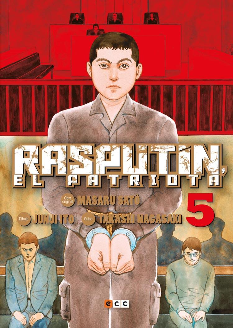sobrecubierta-rasputin-el-patriota-num5-WEB.jpg