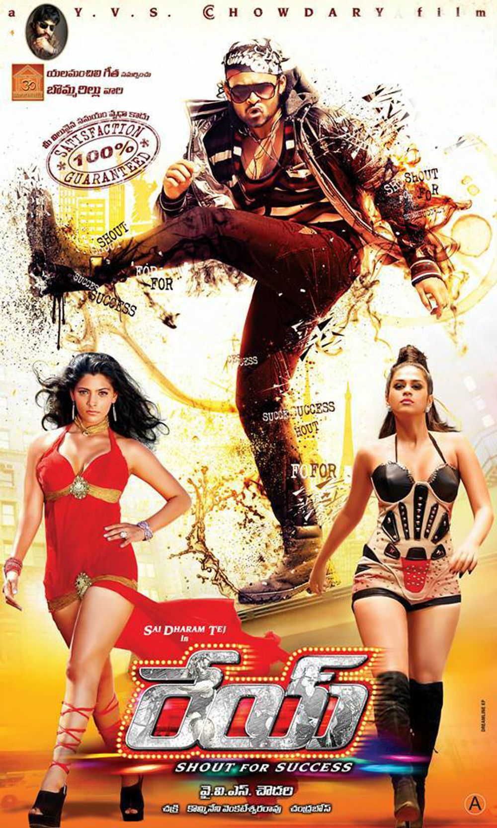 Rey (2021) Hindi Dubbed Movie HDRip 720p AAC
