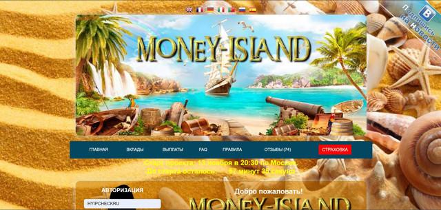 MONEY-ISLAND