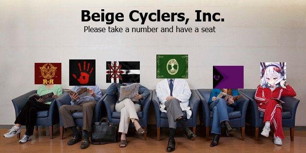 beige-cyclers-inc.jpg