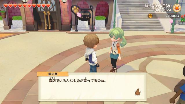 「牧場物語」系列首次在Nintendo SwitchTM平台推出全新製作的作品!  『牧場物語 橄欖鎮與希望的大地』 於今日2月25日(四)發售 069