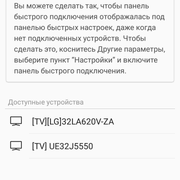Screenshot-20170215-044929