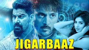 Jigarbaaz (2019) New Released Full Hindi Dubbed Movie 720p