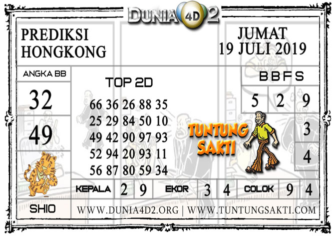 """Prediksi Togel """"HONGKONG"""" DUNIA4D2 19 JULI 2019"""