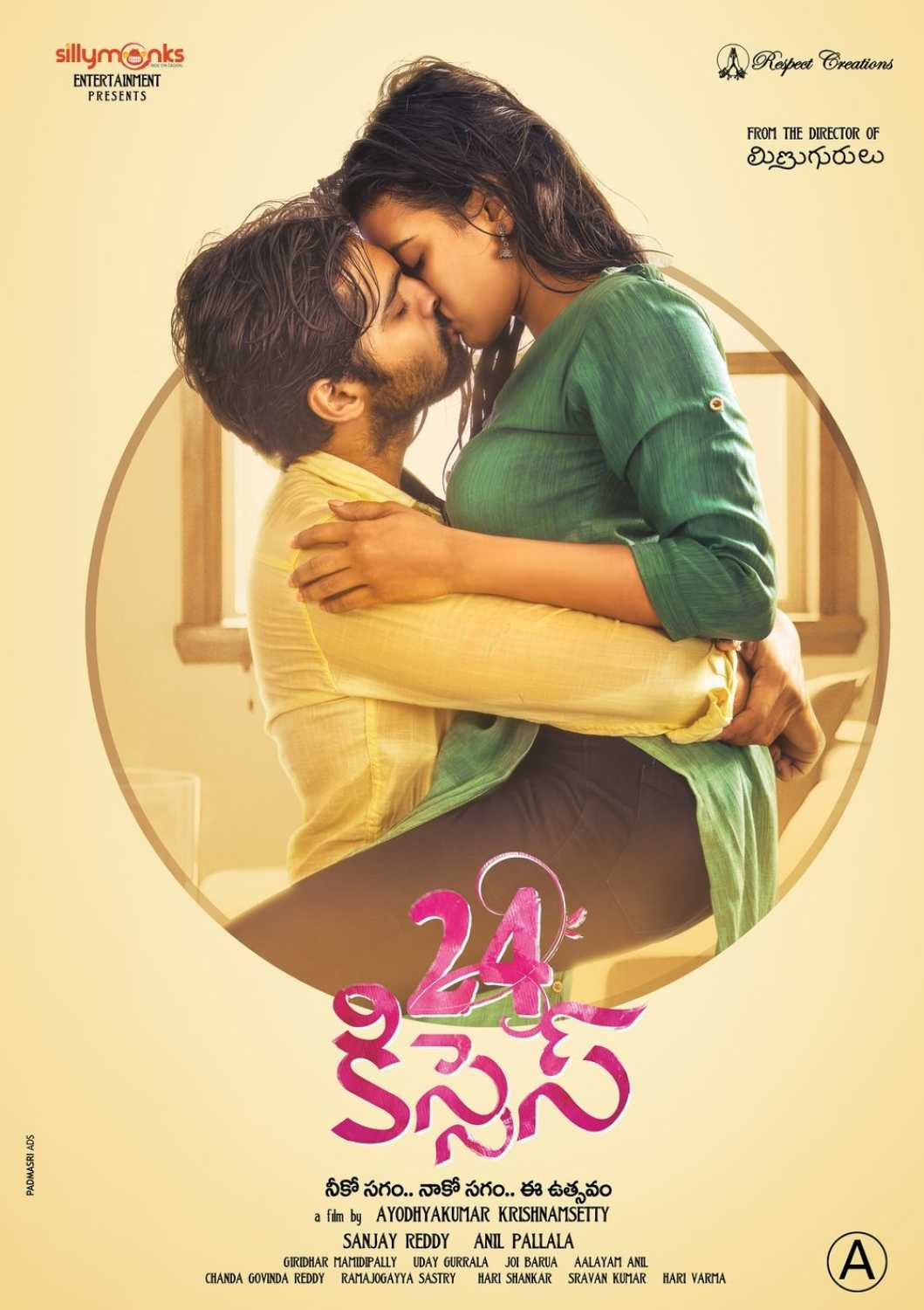 24 Kisses (2020) Dual Audio [Hindi+Telugu] UNCUT 720p HDRip x264 800MB Download