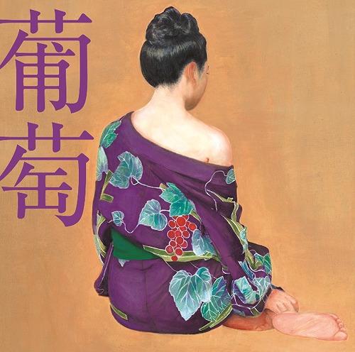 [Album] Southern All Stars – Budo