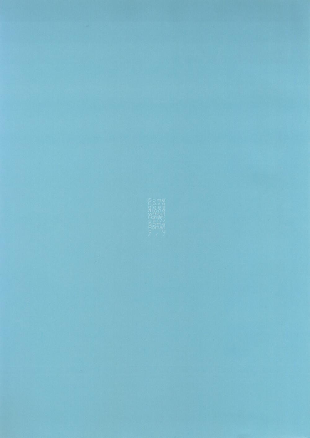 月刊 さとう珠緒 Special 写真集 ham-tamao019