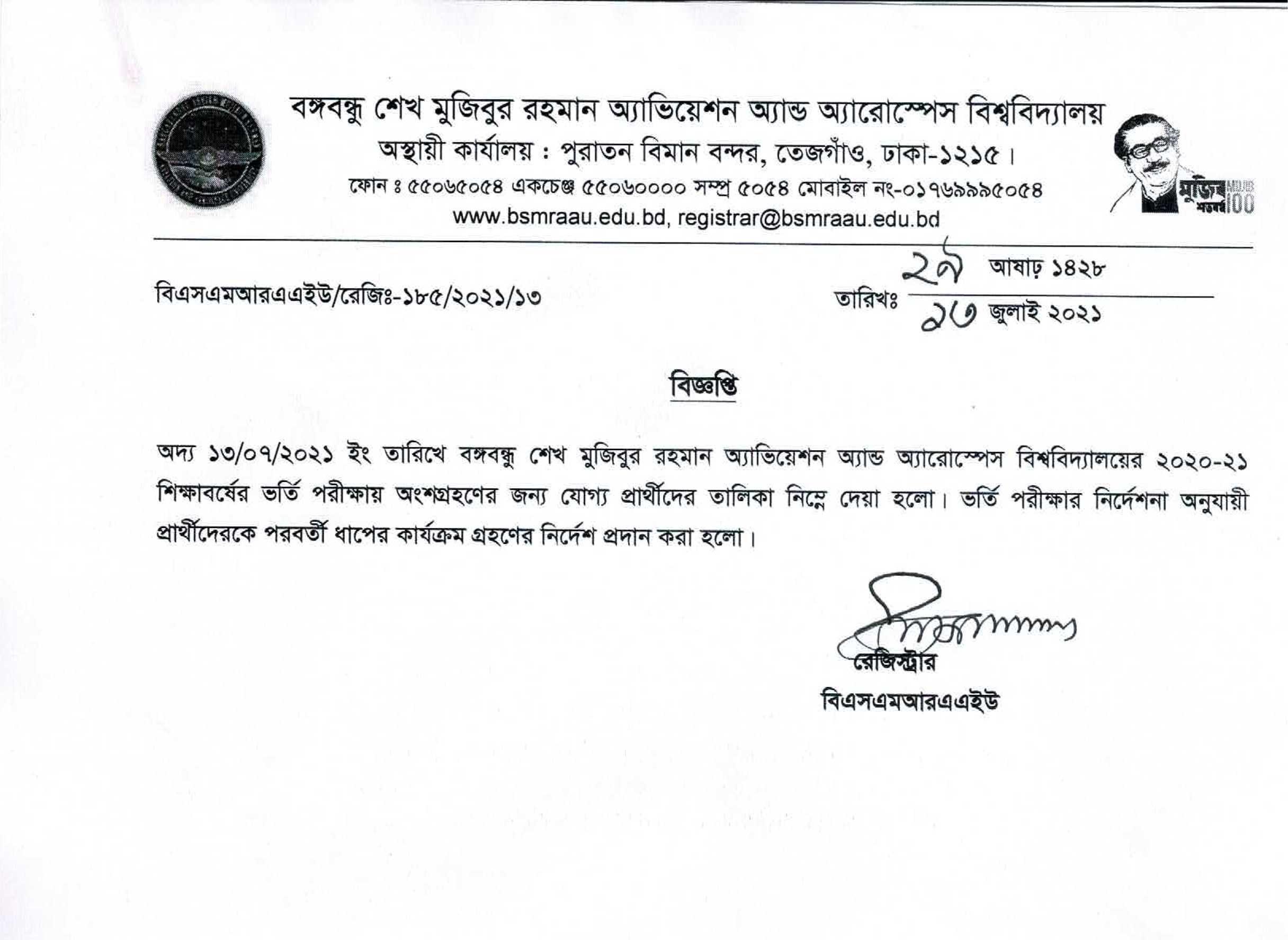 bsmraau-notice