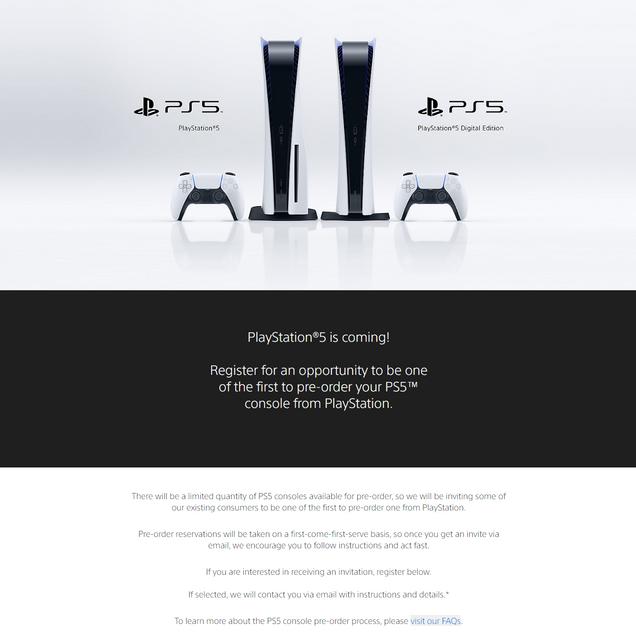 美服PS5預購資格申請開啟 Image