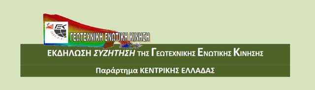 2020-01-27-131605