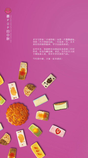 2019-Mooncake-Catalogue2