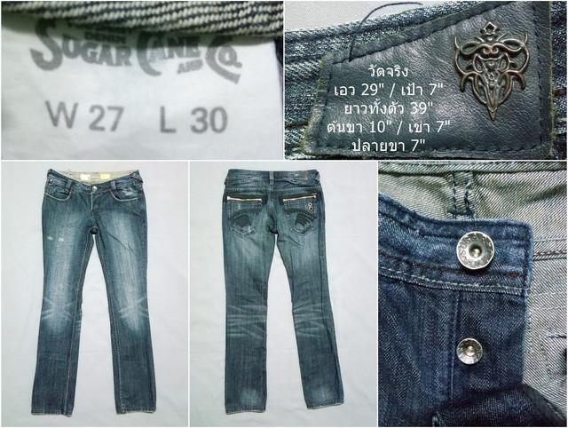177-Sugar-cane-Jeans-23321-CE