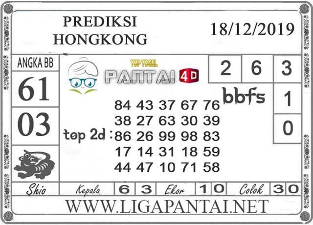 PREDIKSI TOGEL HONGKONG PANTAI4D 18 DESEMBER 2019