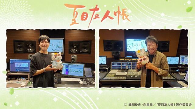 治癒系動畫最新電影《夏目友人帳特別上映版-喚石與可疑訪客》2/26上映 Image