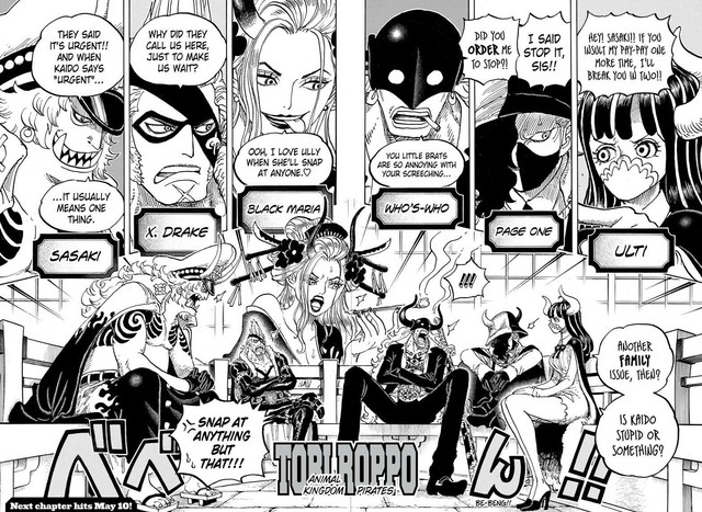 one-piece-chapter-978-14