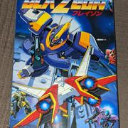 [vds] jeux Famicom, Super Famicom, Megadrive update prix 25/07 PXL-20210721-090710335